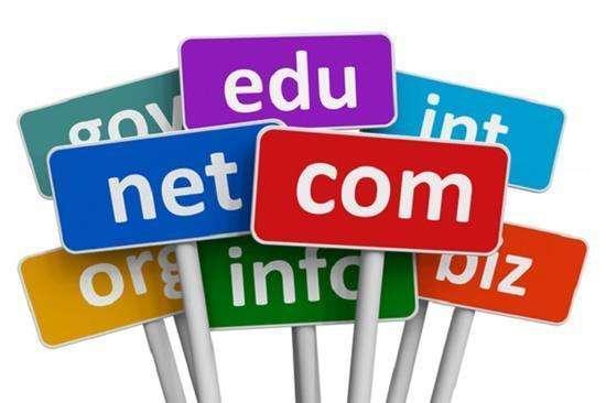 西安网站建设需要什么域名?