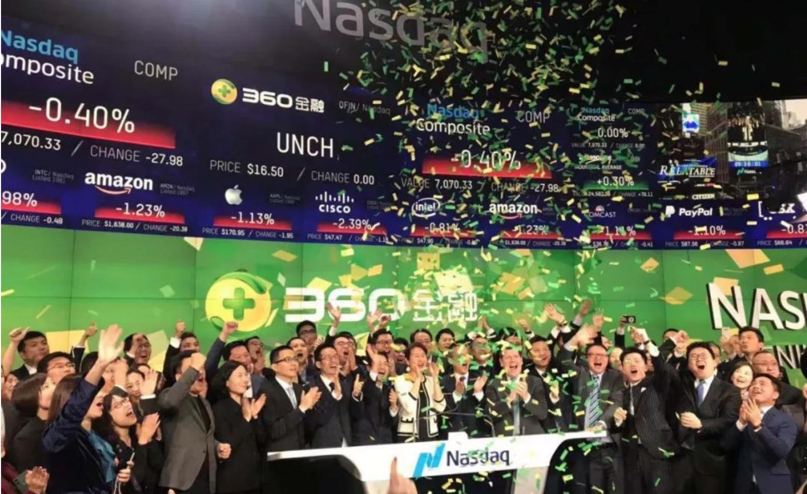 周鸿祎的第二家上市公司 360金融正式登陆纳斯达克